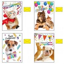 Biglietto auguri Buon Compleanno Animali c-ruota num. 4 soggetti ass. Kartos